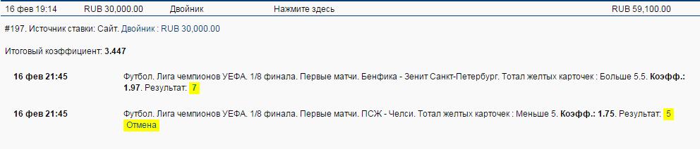 2b41157e99c221c333b56f20e3da2c80