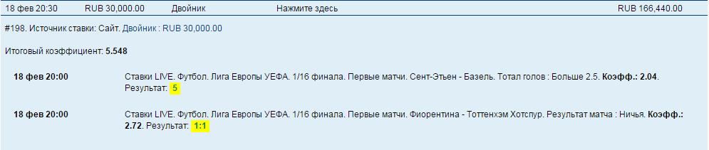e42f99292818e39136f5c9c326391628