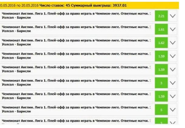100_pribyli_za_2_dnya.pdf - Master PDF Editor (NOT REGISTERED)